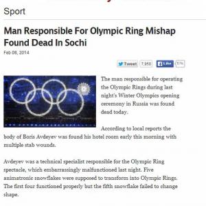 【五輪】ソチ五輪の開会式で輪っかを作るのを失敗した人が死亡という記事が流れる 多くの人が信じツイートで拡散