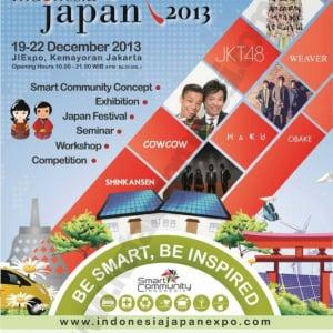「爪痕残せた」 COWCOWがジャカルタ開催『Indonesia Japan Expo 2013』でブレイク