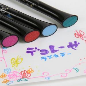 キラキラにデコって女子力UPなボールペン『デコレーゼ ラメカラー』を使ってみた