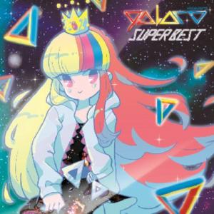 ギャラ子初のコンピアルバム『galaco SUPERBEST』が全国発売決定! ギャラ子の体験版も付属!