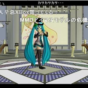 初音ミクがXbox360で動く! MikuMikuDance がXNAで動作可能に