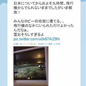 しょこたん、大雪により空港に着いた後に飛行機の中に9時間閉じ込められ『Twitter』で実況