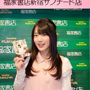「デビュー曲はパンチの効いたゴリゴリのロックです!」 内田真礼『声優グランプリ3月号』お渡し会レポート