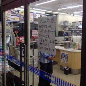 「たとえ商品を万引きされても、人を助ける方が最優先は当たり前」 大雪で入店制限をしたローソンへのツイートで炎上