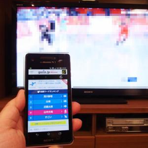 テレビとスマホの組み合わせでソチ五輪観戦をより楽しく アプリ『gorin.jp』レビュー