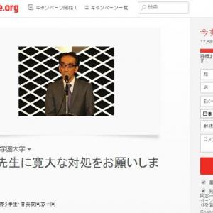 佐村河内守のゴーストライター新垣隆が大学に辞表提出 学生の辞任反対署名かなわず