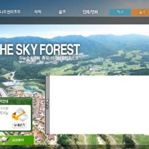 韓国のリゾート施設が倒壊 反日でもご冥福を祈る日本 東日本大震災の際に施設を無償提供してくれていた
