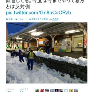 記録的な大雪で山梨県JR大月駅で4日間の足止め! 『Twitter』での実況がリアル