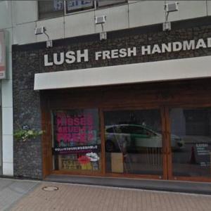 """自然をウリにした人気店""""LUSH""""で日本人は買うべきか? 売り上げはシー・シェパードへ流れる仕組み"""