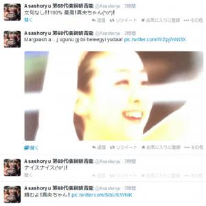 朝青龍「韓国に負けちゃダメ!」は削除するも「文句なし!!100% 最高!真央ちゃん!」と『Twitter』にて実況