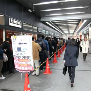 PS3地デジ録画キット『torne』ついに発売! 開店前に100人以上の列が出来る