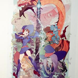 アニメを動かす魔法の技術! 『リトルウィッチアカデミア』とアニメミライ原画展に行ってきた!