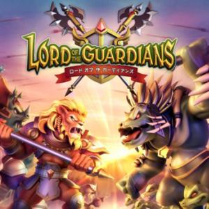 独自進化を続ける戦略ゲーム『ロード・オブ・ザ・ガーディアンズ』が大規模アップデート 『ギルドバトル』が白熱しすぎてイカン!
