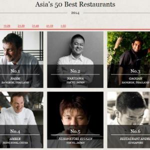 「アジアのベストレストラン50」にようやく韓国店が選ばれる! 1位タイ・2位は日本