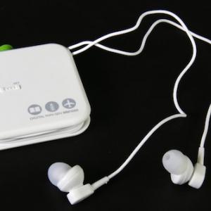 必要な音は残して騒音はカット!? 『デジタル耳せん』を使ってみた