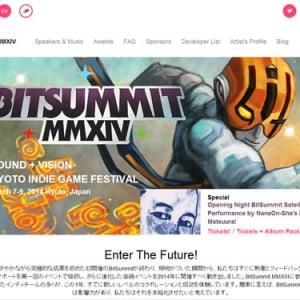今回は一般入場もできるインディーゲームの祭典『BitSummit 2014』まもなく開催 京都へ行けない人はニコ生で!