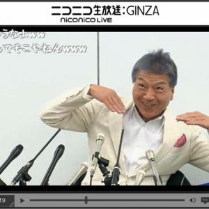 「当選したら『マック赤坂』から『マクド大阪』にする」仰天発言連発の大阪市長選への出馬会見