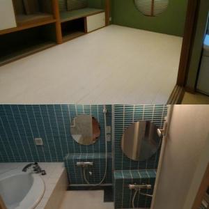 上野にまるで旅館のような物件が発見される! 風呂場はシャワー2個にジャグジー付き