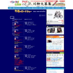 東日本大震災から3年 テレビ東京は「午後のロードショー『エイリアン4』」を放映
