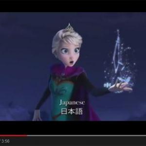 『アナと雪の女王』の各言語に合わせた自然な口の動きって一体どうやってるの?