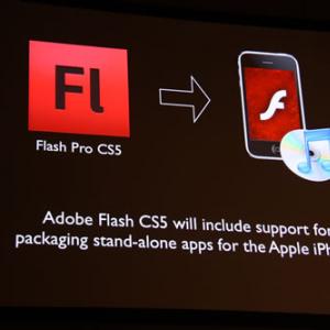 【FLASH PLATFORM CAMP】Flashゲームを『iPhone』アプリで動かすテクニックを披露