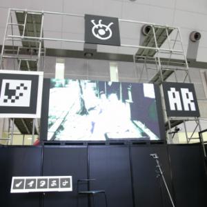 東京国際アニメフェア2010 AR技術に迫ってみた!