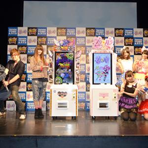 『プリティーリズム』シリーズ後継作『プリパラ』2014年7月から放送開始! 男児・女児向けの新筐体もこの夏デビュー!