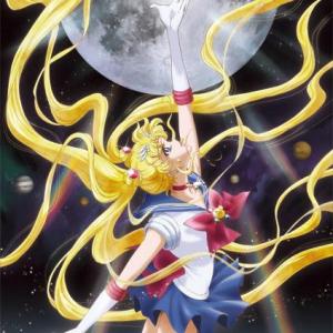 新作アニメは「水晶」がキーに!? 2014年7月配信『美少女戦士セーラームーン Crystal』ビジュアル解禁