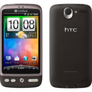 ソフトバンクのAndroid搭載スマートフォン『HTC Desire』発売へ