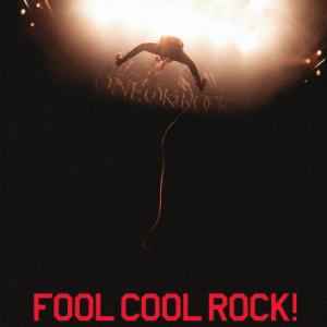 """""""バカカッコイイ""""ロックを心臓に刻め! ONE OK ROCKのドキュメンタリー映画が公開"""