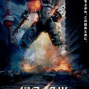 ネットユーザーが選ぶ「2013年一番面白かった映画」は? パシリムvs.まどマギの2強!