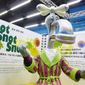 """【グロ注意】全米で大人気のイベントが日本上陸! キモキャラと一緒に""""排泄物のしくみ""""を体験"""