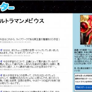 2010年のインターネットエイプリルフールはどのサイトも気合い十分見応え十分!