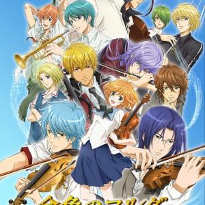 新アニメ『金色のコルダ』キャラ設定画解禁! 歌唱ユニット&CDリリース情報も発表