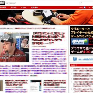 """ウソから出たまこと? 『2ch』ニュース速報板からどんなサイトも""""3D化""""するスクリプト誕生"""