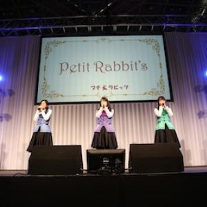 """""""ごちうさ""""OPを歌う人気声優ユニット『Petit Rabbit's』誕生! AnimeJapan 2014『ご注文はうさぎですか?』ステージレポート"""