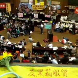 """中国と台湾との""""サービス貿易協定""""を一時撤回! 台湾助かったね"""