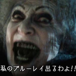 我が家へようこそ、恐怖の白塗りババア! 最恐ホラー『インシディアス第二章』DVD&Blu-rayリリース