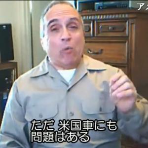 あのテキサス親父がついに地上波デビュー! 「日本をかばう」と紹介される?
