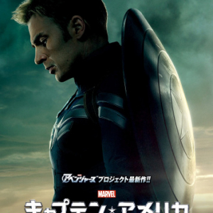 """2014年公開のマーベル作品に新たな法則?  世界に愛されるヒーローを演じる""""クリス""""に注目"""