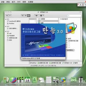 韓国政府が中国や北朝鮮に続いて独自OSを開発! 「Windows XPのサポートが切れる」