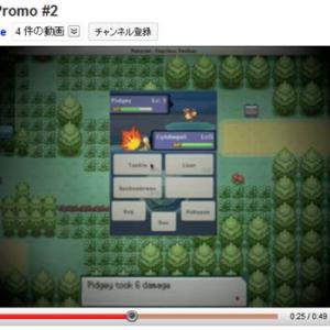 オンラインゲーム『ポケットモンスター オンライン』に任天堂が警告
