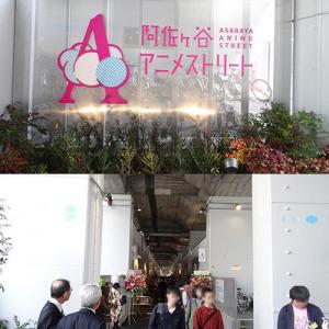 阿佐ヶ谷駅高架下がアニメ街に? 本日オープンの『阿佐ヶ谷アニメストリート』に行ってきた(動画あり)