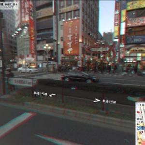 Googleストリートビューまで3D化! 街の風景が飛び出すぜ
