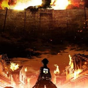 アニメ『進撃の巨人』も劇場版二部作に! 「前編~紅蓮の弓矢~」は2014冬公開
