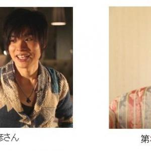 声優のオンとオフに迫る新番組「ボイススイッチ」ゲストに岡本信彦とKENN