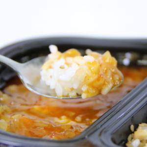 レトルト食品はココまで進化した! お米不使用の『ライス・フリー』を試食レビュー