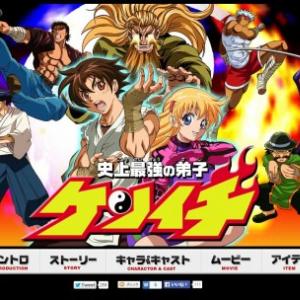 OVAシリーズがテレビ放送開始! とてつもなく声優陣が豪華な『史上最強の弟子ケンイチ』クロスレビュー[8/10点]