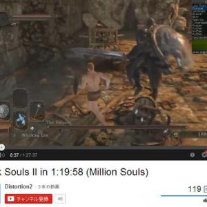 『ダークソウル2』のタイムアタック動画が更に更新 今回は1時間19分でクリア