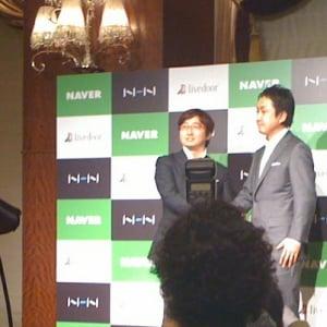 NHN Japanとライブドアが『Ustream』で買収記者会見! 記者陣の質疑応答をまとめてみた